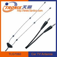 Buy cheap interior windscreen mount car antenna/ vhf uhf tv signal car antenna TLG7060 from wholesalers