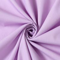 Buy cheap Wholesale Polyester Cotton Fabric for Shirt from wholesalers