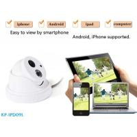 Buy cheap Outdoor Security IR Cut Vandal Proof Dome Camera 22 IR LEDS from wholesalers