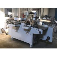 Buy cheap Adhesive Logo Automatic Label Cutter Machine 30 - 220 Press / Min Max Speed from wholesalers