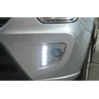 Buy cheap LED Daytime Running Lights for CHERY TIGGO 2012 Car LED DRL Running lamp from wholesalers
