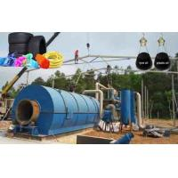 Buy cheap Waste tyre pyrolysis plant from wholesalers