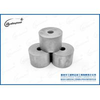 Buy cheap Hard Metal Tungsten Carbide Cold Forging Tools For Making Standard Bolts from wholesalers