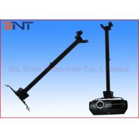 Buy cheap Lecture Hall Universal Projector Ceiling Mount Kit Round Pipe Shape from wholesalers