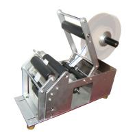 Buy cheap Factory direct sales Semi-Automatic Round Bottle Labeling Machine LM-50 from wholesalers
