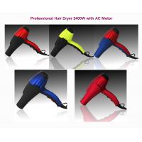 Buy cheap wholesale price blow dryer travel salon standing wall mounted professional hair dryer from wholesalers
