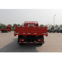 Buy cheap Sinotruk 4x2 Howo Cargo Light Truck 5 - 10T Capacity 4.257 L Displacement from wholesalers