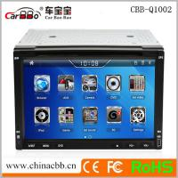 Buy cheap 6.2 Car DVD GPS Navigation,High Quality OEM Universal with WINCE 6.0 Sytem from wholesalers