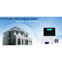 Buy cheap LCD Screen Display Touch Keypad Wireless 868mhz GSM PSTN Alarm System from wholesalers