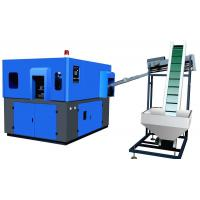 Buy cheap 0.5 - 2L PET Bottle Making Machine , PET Stretch Blow Moulding Machine 4 Cavity from wholesalers
