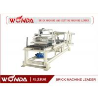 Buy cheap Hollow / Soild  Brick Strip Blank Cutting MachineElectric Convey Pattern from wholesalers