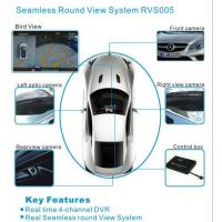 Buy cheap Universal 360 Degree Panoramic Car Reversing camera kit with HD Cameras, AHD720 P, Bird View System product