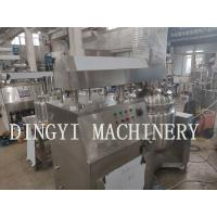 Buy cheap Compact Structure Vacuum Homogenizer Cream Mixer , Stable Cosmetic Homogenizer from wholesalers