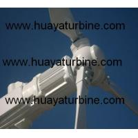 Buy cheap 5kw wind turbine on/off grid working system from wholesalers