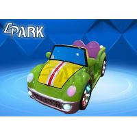 Buy cheap Kiddie Ride Coin Operated Kids Swing Car Game Machine Attract And Fashion Apperance from wholesalers
