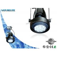 Buy cheap 40W OSRAM Led Track Spotlights  Cable Track Lighting  Shopping Mall from wholesalers