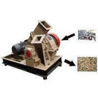 Wood Chipper/Wood Chipping Machine/Wood Machinery/Chipper