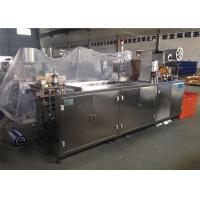 Buy cheap Alu PVC Oil Honey Automatic Blister Packing Machine For Jam Butter Liquid Cream from wholesalers