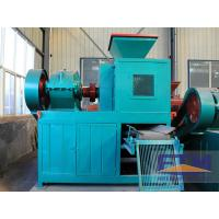 Buy cheap New Type Hydraulic Briquetting Machine/Oem Price Hydraulic Briquette Machine from wholesalers