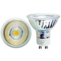 Buy cheap 2019 5W COB par16 spot light 430Lm tracking light for jewerly dislay ligh bulb from wholesalers