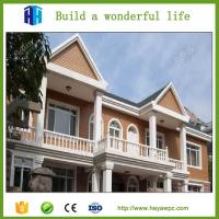 Buy cheap Anti - termite wood plastic composite wall panel Chinese supplier from wholesalers