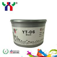 Buy cheap High quality Anti Heat YT-06 Melamine Crockery Soya Offset Printing ink from wholesalers