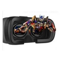 Buy cheap 2015 Newest Plastic virtual reality 3d glasses, 3d video glasses virtual reality with Blue from wholesalers