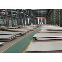 Buy cheap ASTM A240 Length Max 15m Steel Sheet Plate , Heat Treatment 1500x6000mm SS 304 Plate from wholesalers