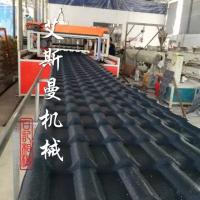 Buy cheap 880mm/1040mm PVC ASA Co-extrusion Roofing tile making machine / Plastic Roof Tile Machine from wholesalers