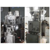 Buy cheap Soup Cube Automatic Tablet Press Machine , Rotary Tablet Punching Machine from wholesalers
