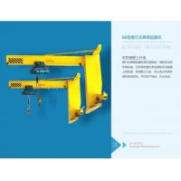 Buy cheap Adjusting Speed Crane Lifting Equipment Wall Mounted Slewing JIB Crane With Cantilever from wholesalers
