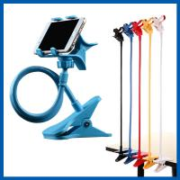 Buy cheap Blue Universal Mobile Phone Accessories Clip Holder Lazy Bracket Flexible Long Arms from wholesalers