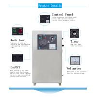 Buy cheap 5g dental device air disinfector ozonator ozone generator from wholesalers
