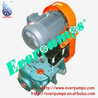 Buy cheap 3x2C Horizontal Slurry Pump from wholesalers