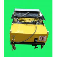 Buy cheap Auto Wall Concrete Rendering Machine from wholesalers