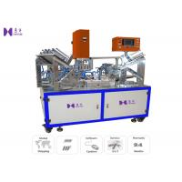 Buy cheap ID Cover Ultrasonic Plastic Welding Machine Auto Turntable 3S / PCS 1500W from wholesalers