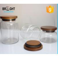 Buy cheap Wholesale glassware high borosilicate clear plastic cookie jar from wholesalers