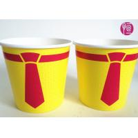 Buy cheap Standard Size 34 Ounce Take Away Plant Paper Pot Cup With Lid from wholesalers