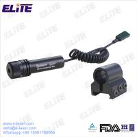 Buy cheap FDA Certified IRS-0100 4mw Non-waterproof Infrared Laser Sight with Rail Mount for Rifles & Pistols from wholesalers