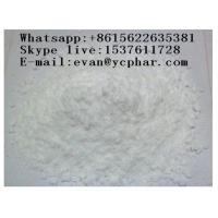 Buy cheap Pharmaceutical Raw Materials Amlodipine besilate  Powder Drugs for Blood Pressure from wholesalers