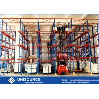 Buy cheap High Density Drive Through Racking System , Warehouse Shelving Racks For Freezers from wholesalers