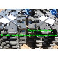 Buy cheap KOBELCO P&H7065 Track Shoe for Crawler Crane Undercarriage Parts from wholesalers