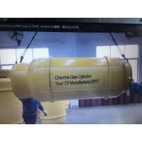 Buy cheap 926L chemcial storage tank,  chlorine gas cylinder   ,refrigerant gas tank  ammonian tank with VALVES from wholesalers