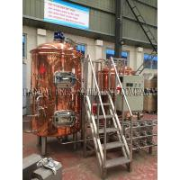 Buy cheap Beer Brewing Equipment Chinese Best Beer Fermenting System from wholesalers