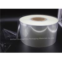Buy cheap Customized Length Heat Sealable BOPP Film For Protecting Box Cover Waterproof product