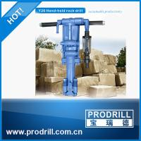 Buy cheap Y26 Hand-Held Pneumatic Rock Drill Machine for Quarry and Mining from wholesalers