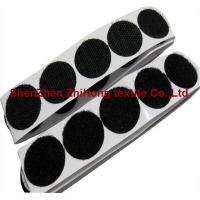 Buy cheap Die-cutting strong back sticky hook loop dots/ circles round shape from wholesalers