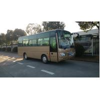 Buy cheap 18 Seat Minibus Trip local bus transportation NQ120N Engine Inter - Cooling from wholesalers