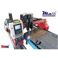 Buy cheap Double Sided Driven CNC Flame Plasma Cutting Machine With Status Indication Device from wholesalers