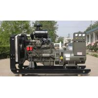 Buy cheap 100kva weichai silent diesel generator from wholesalers